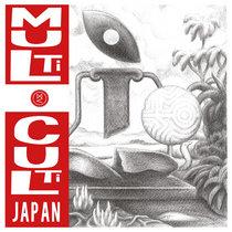 Multi Culti Japan cover art