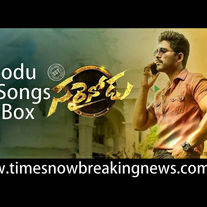 bichagadu telugu movie free download songs
