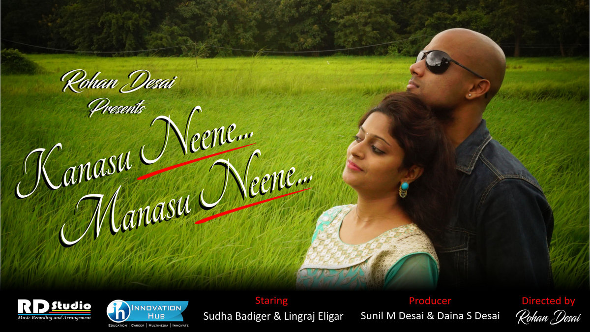 kanasalu neene manasalu neene kannada movie songs free download