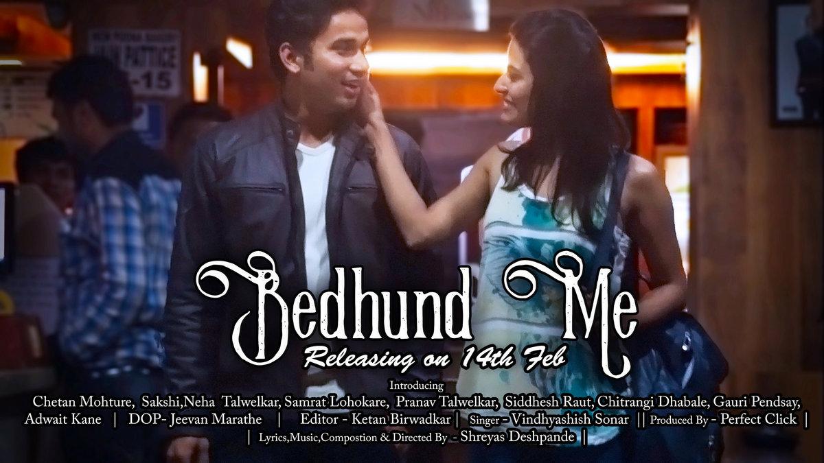 Yanda Kartavya Aahe Movie Songs Download   gedingfultise