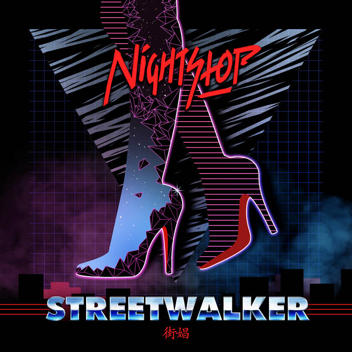 Streetwalker cover art