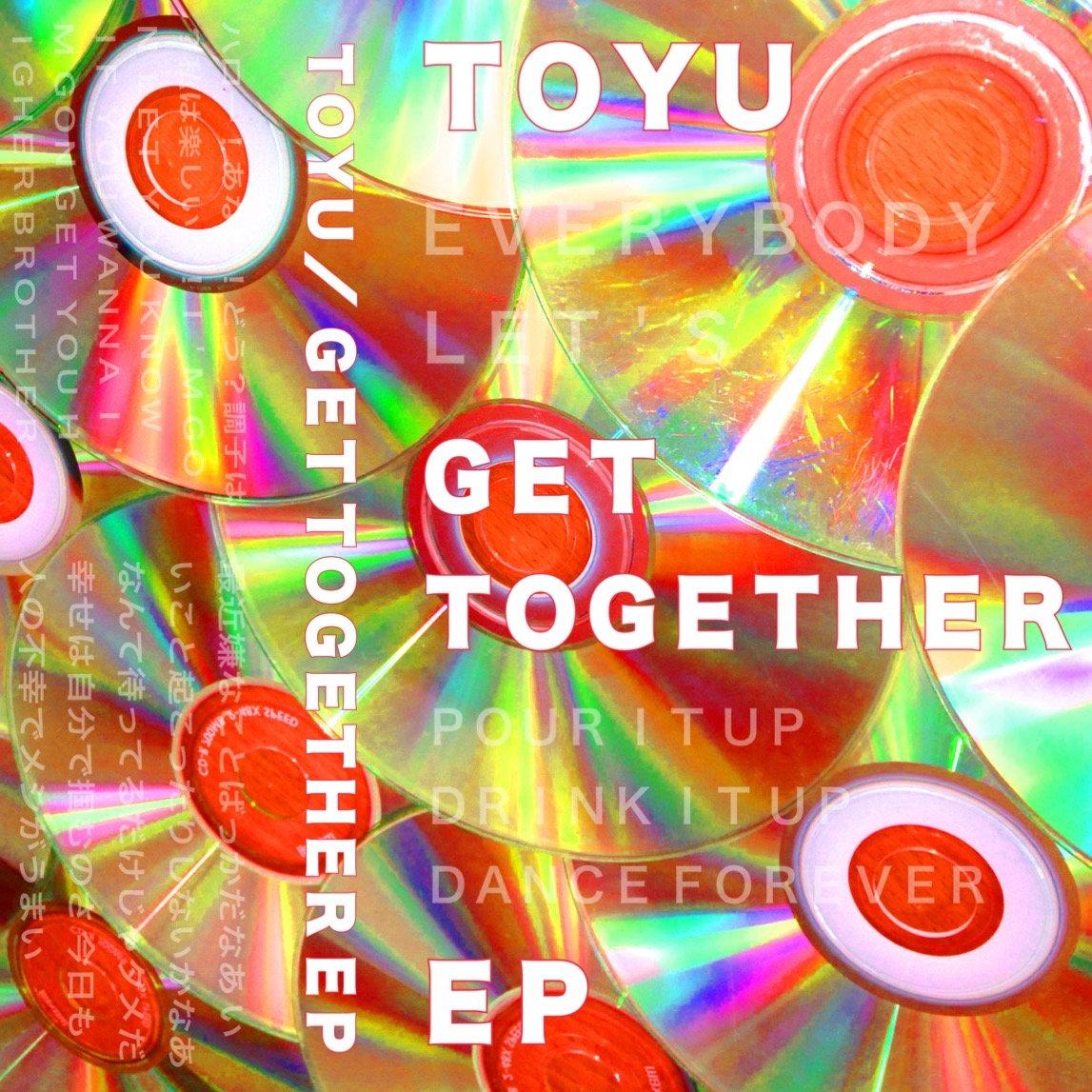get together ep omoide label