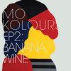 EP2: Banana Wine Cover Art