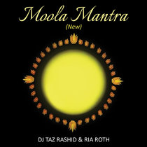 Moola Mantra - New cover art