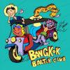Bangkok Balter Club EP