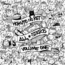 HOKUTO NO KET ALL STARS Vol 1 cover art