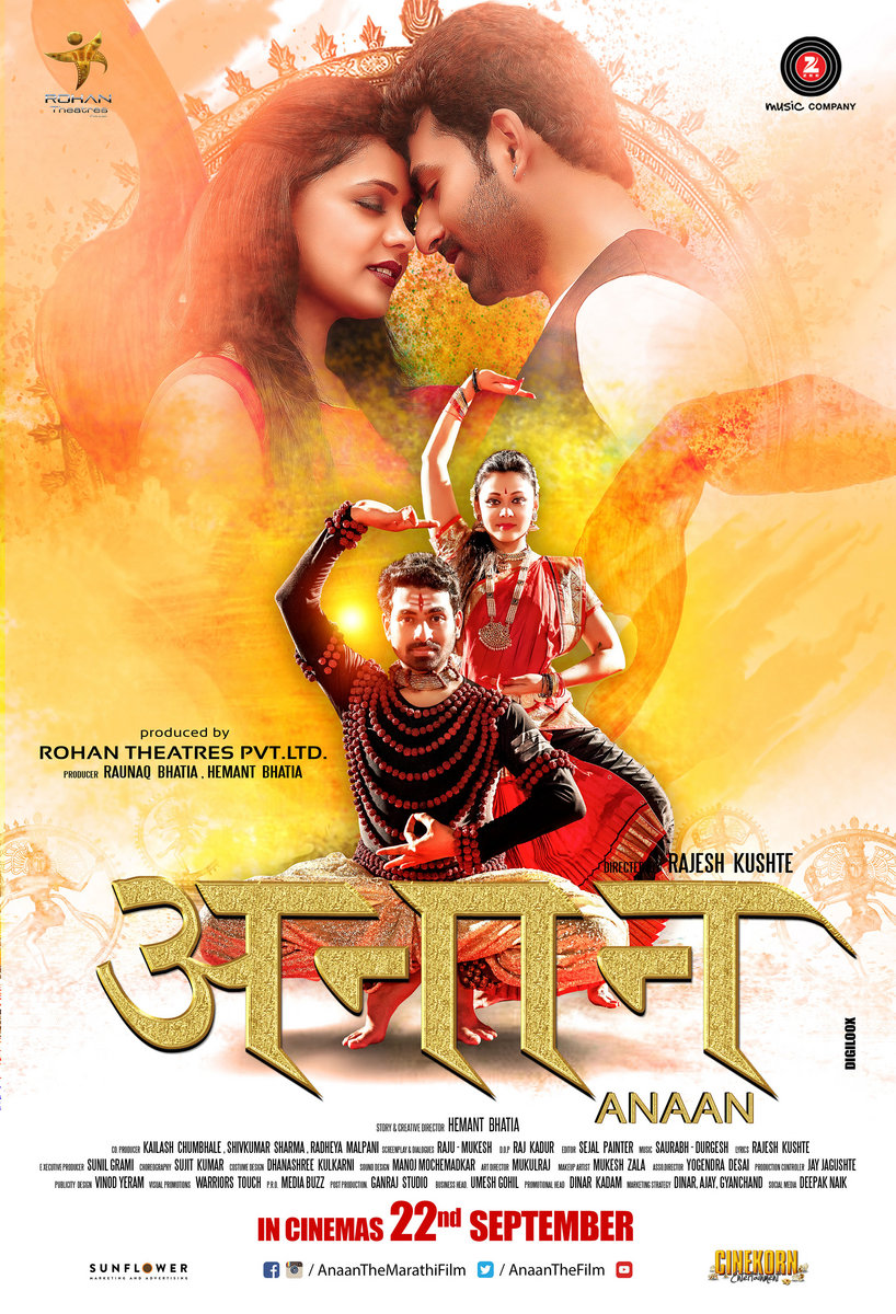 marathi full movie download 2013