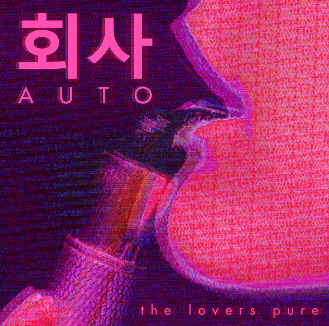 The Lovers Pure cover