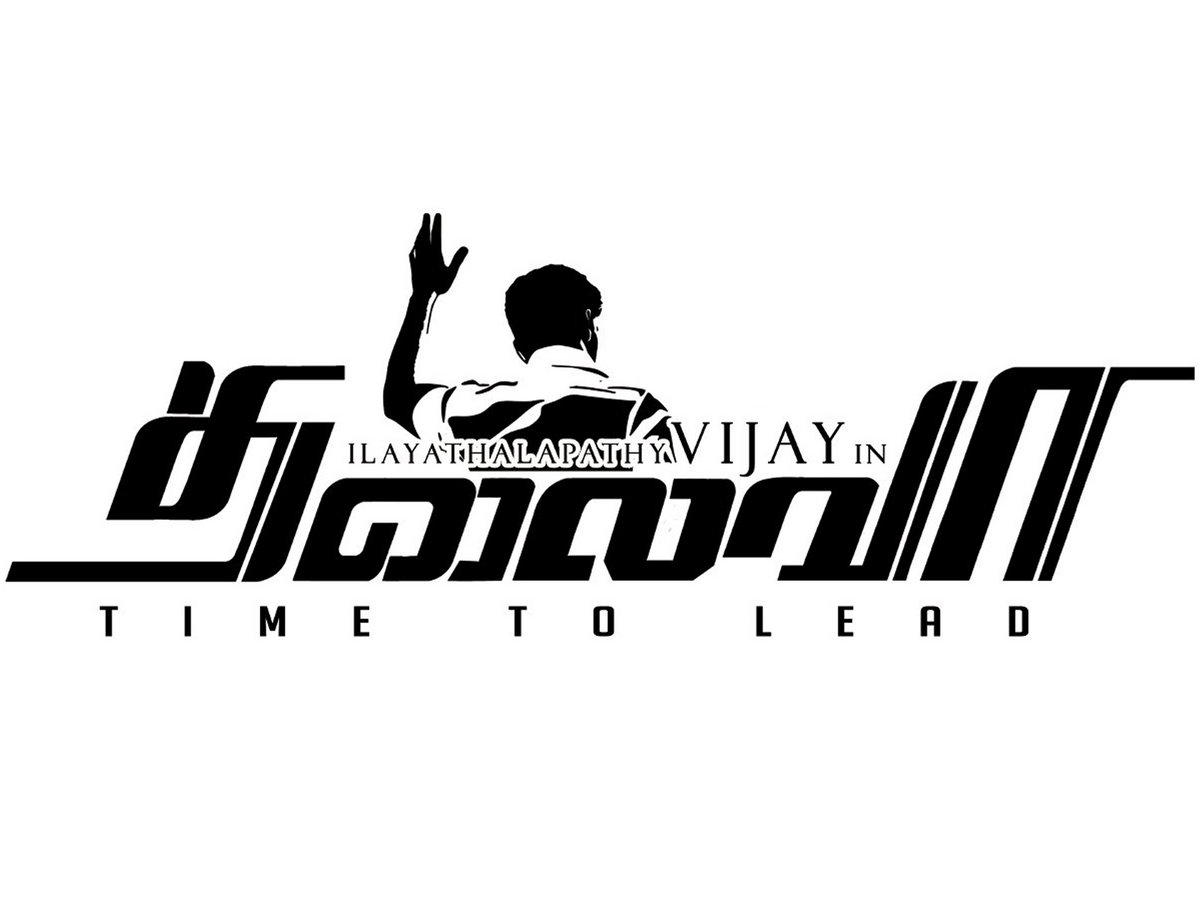 Pannaiyarum Padminiyum Movie Download 400mb Movieinstmank