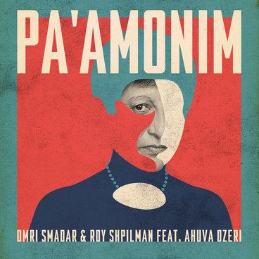 Pa'amonim (feat. Ahuva Ozeri) main photo