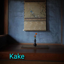 Kake cover art