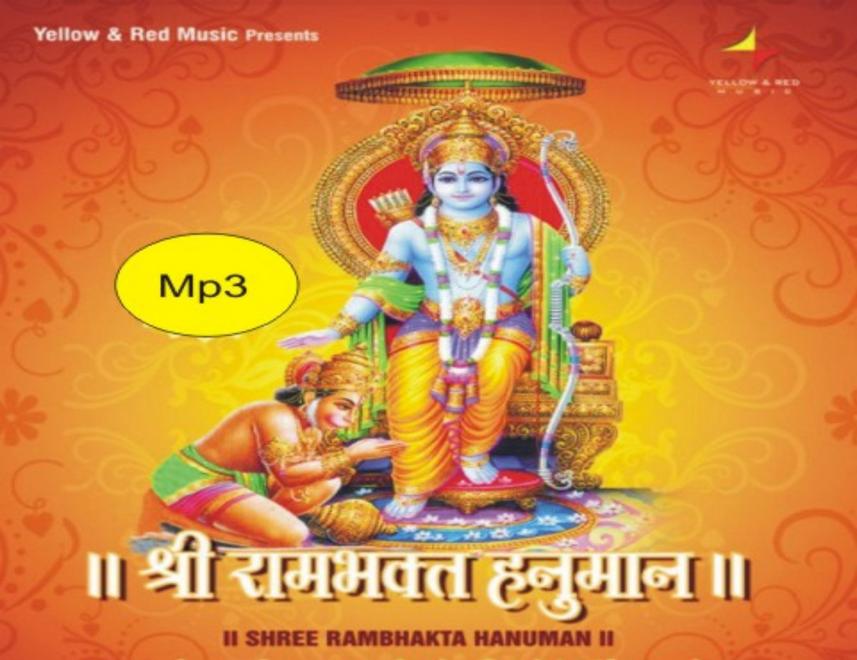 Download loard hanuman's mp3 songs | evergreentarun.
