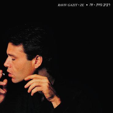 Raviv Gazit - Ze main photo