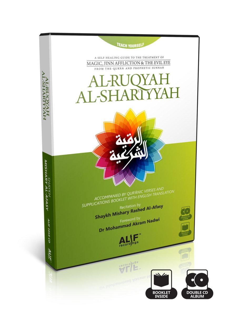 Al-Ruqyah Al-Shariyyah | 2CDs + 64 page booklet | Alif Recordings