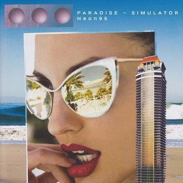 Paradise Simulator main photo