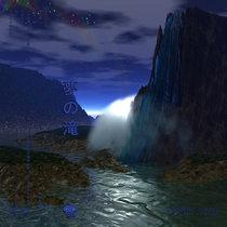 [VX04] 夢の滝 cover art