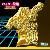 Phaser Phases Or: Marine Oil [Golden Pearl Edition] cover art
