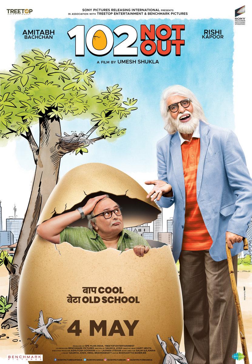 Gudgudee movie 720p download kickass