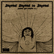 BBiB Records Jam Sampler - Summer 2015 cover art