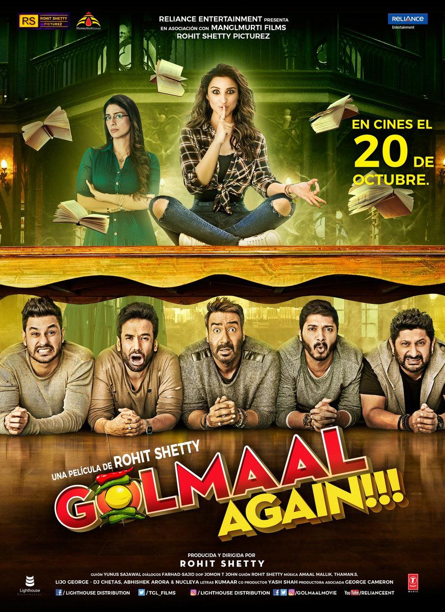 Samuthiram Tamil Movie Torrent