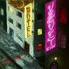 Dive Street Dreams Cover Art
