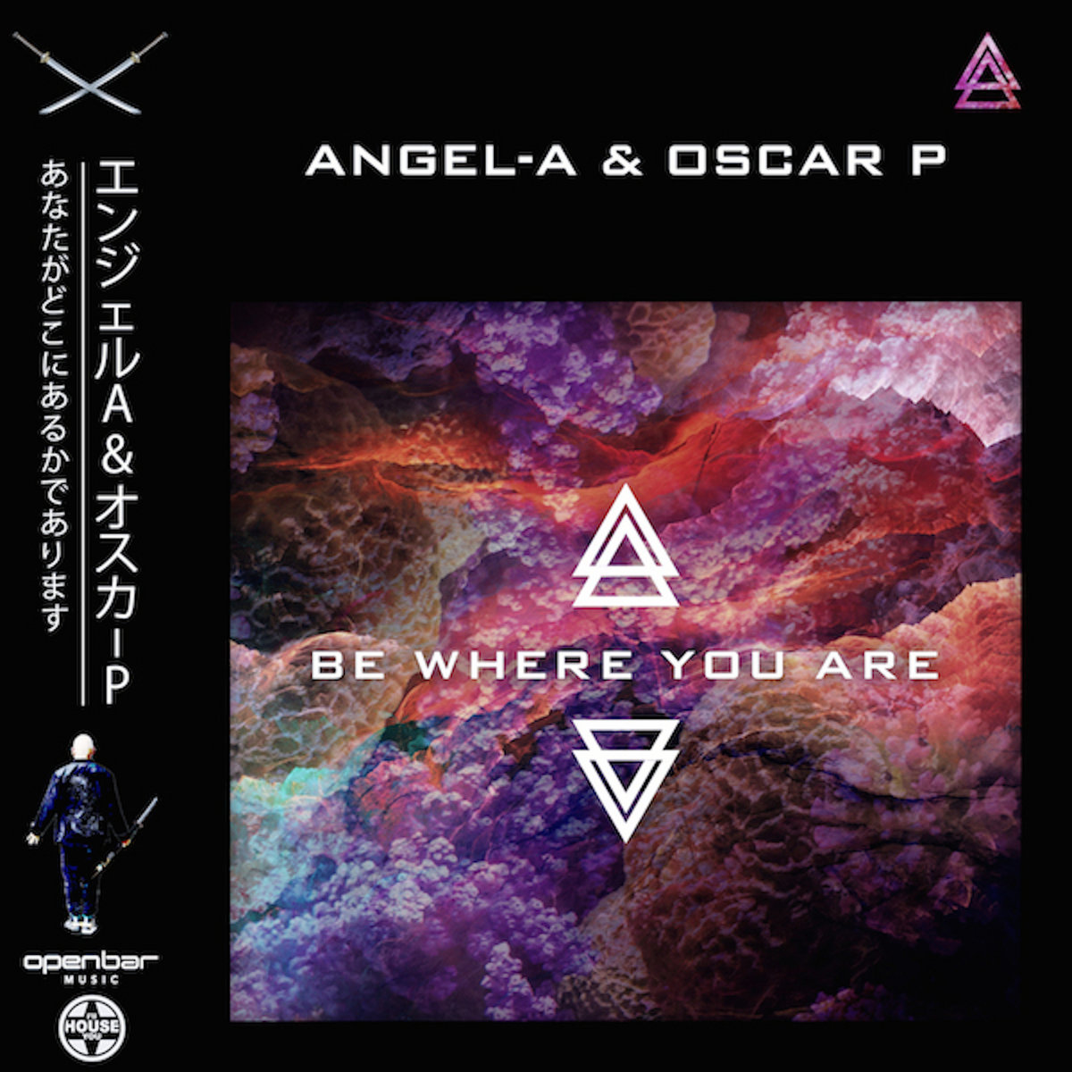 Angel-A, Oscar P - Be Where You Are (Oscar P Afro Rebel Mix)