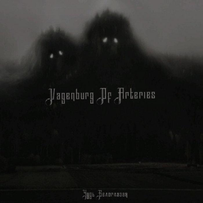 Vagenburg De Arteries