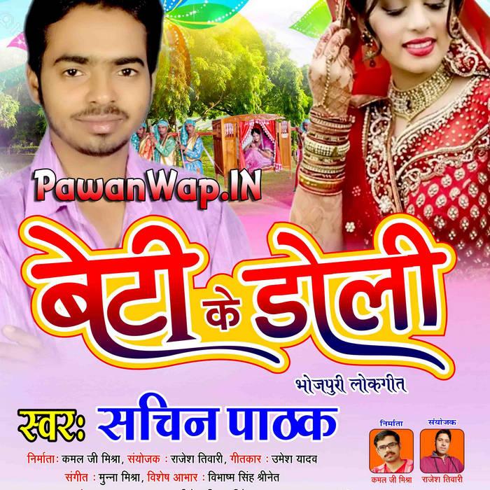 download Club 60 full movie in hindi 1080p