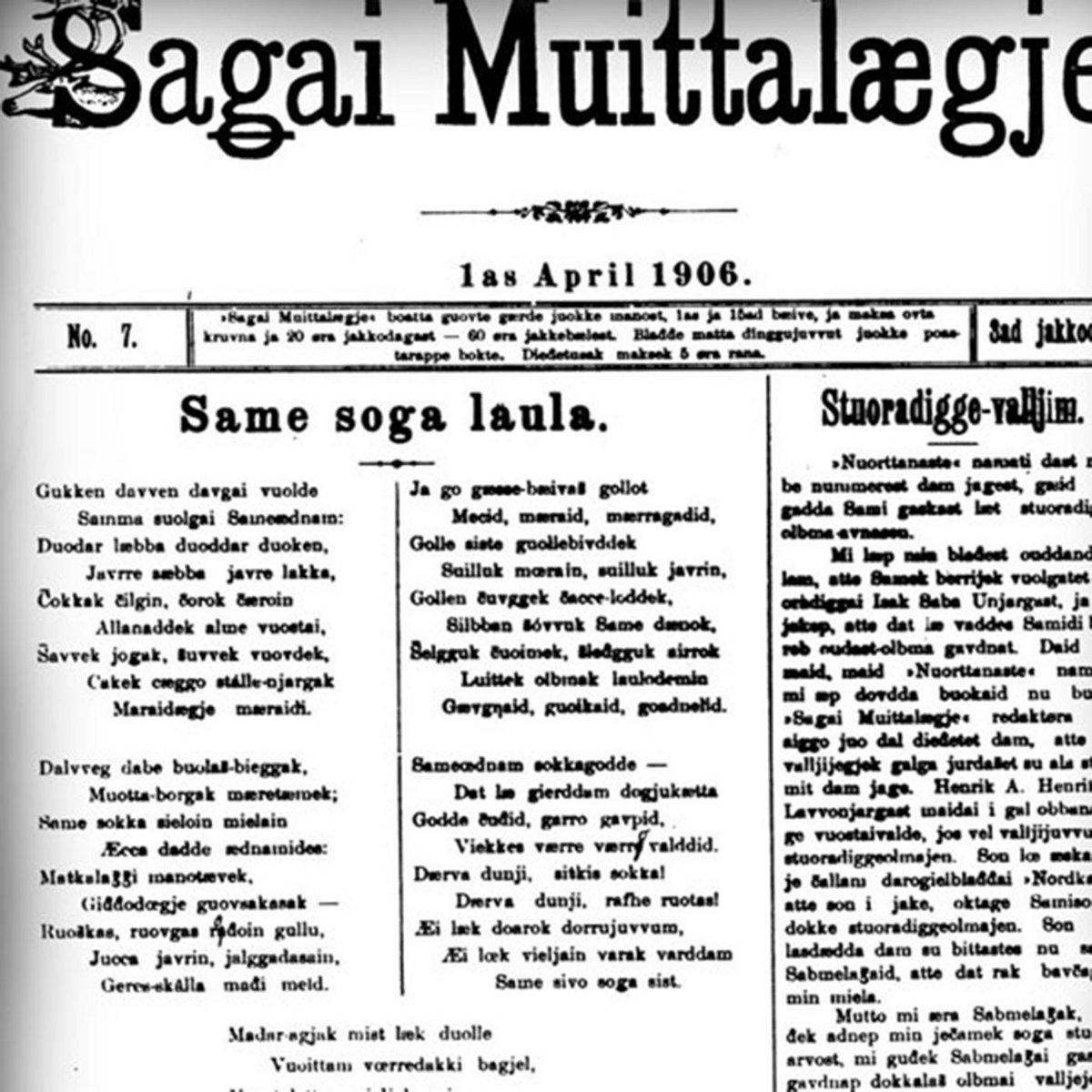 Sámi Soga Lávlla / Sami Anthem by Elin Kåven