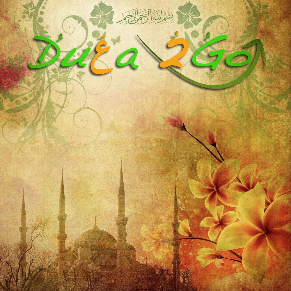 arab dua a fogyásért