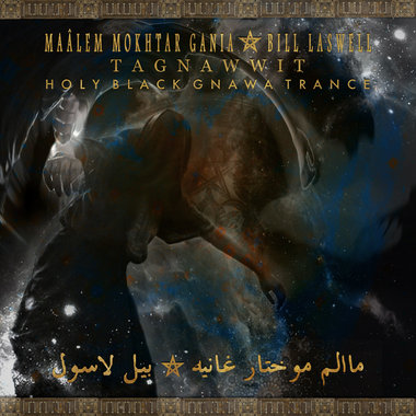 TAGNAWWIT - Holy Black Gnawa Trance main photo