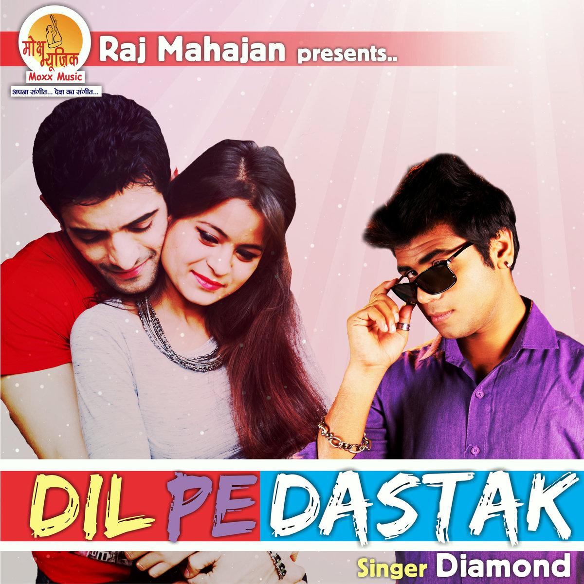 Hindi Film Mahima Rah Baba Ki Video Song Download   ofrespanfdo
