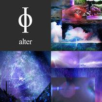 alter cover art
