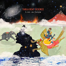 Live in Japan cover art