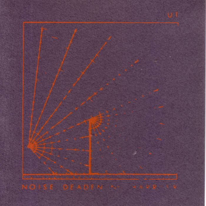noise deadening barrier cover art