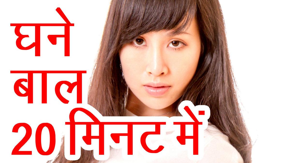 Hindi Movie Ziddi Pdf Download Lisferage