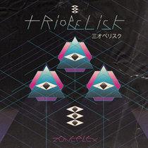 Zoneplex cover art