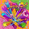 Glorkian Warrior OST Cover Art