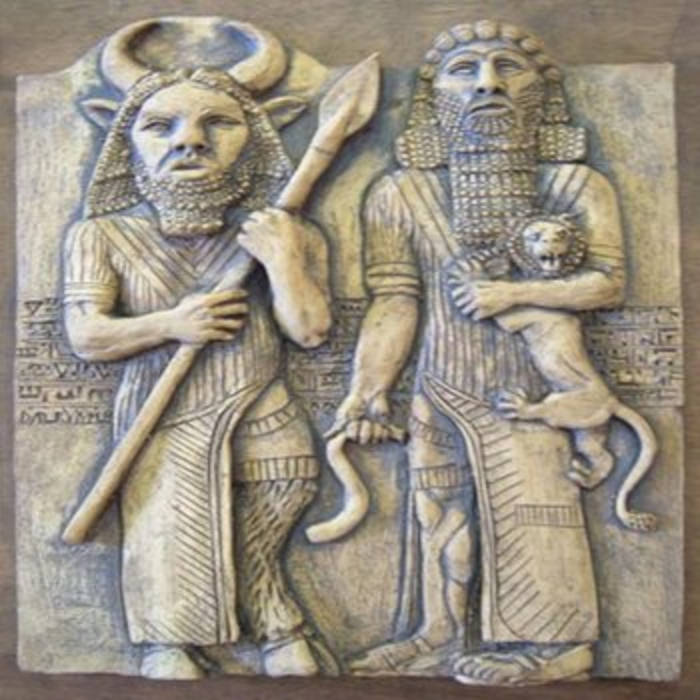 the epic of gilgamesh the annunaki digital track