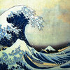 Big Wave [Great Wave] Cover Art