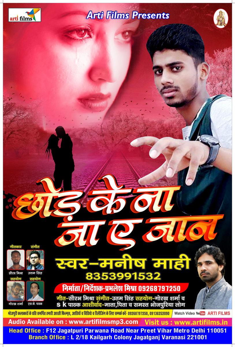 Yeh Majhdhaar Kannada Movie Mp3 Songs Download | lalicanvey
