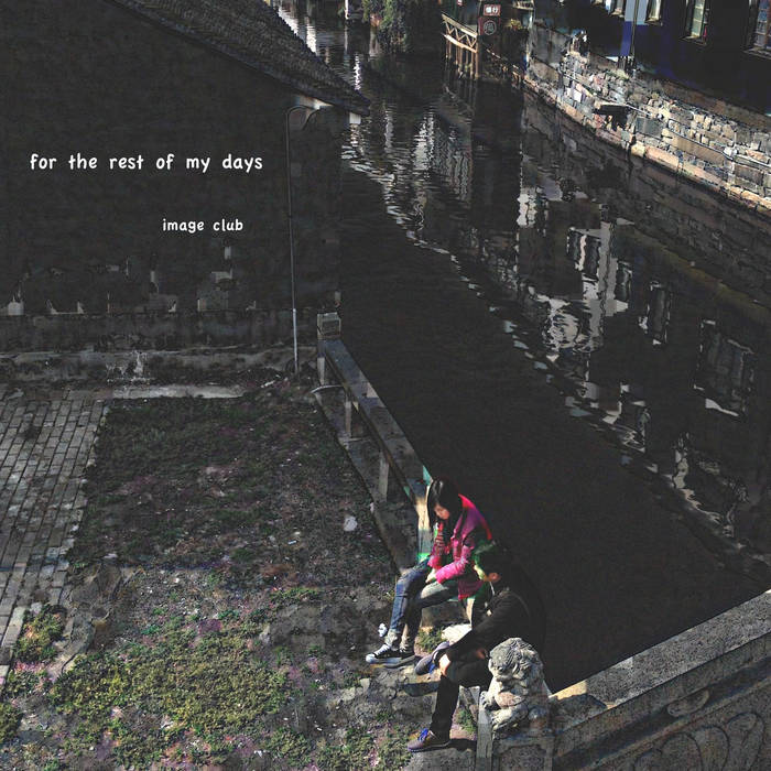 for the rest of my days cover art