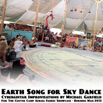 Earth Song For Sky Dance EP 2013.08.28 cover art