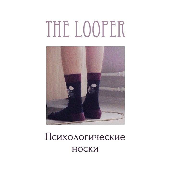 69baff026ead6 Психологические носки. by The Looper