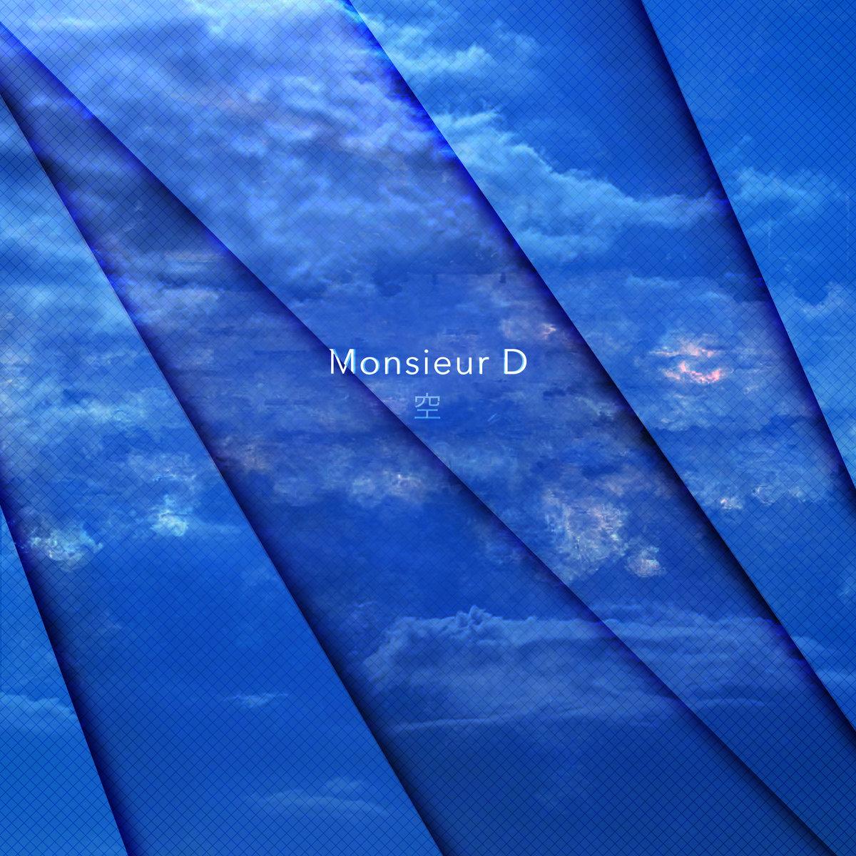 空 by Monsieur D