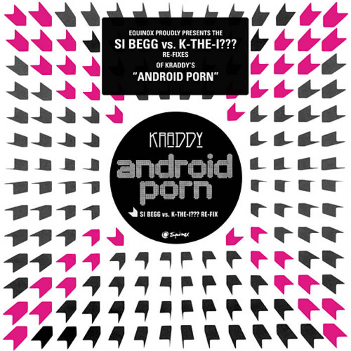 android porn песни kraddy текст