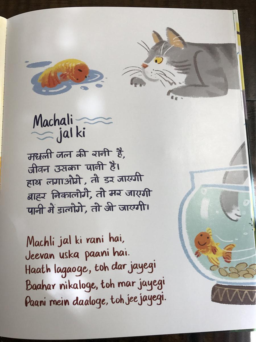Shuru ho rahi hai prem kahani full song | doodh ka karz | jackie.