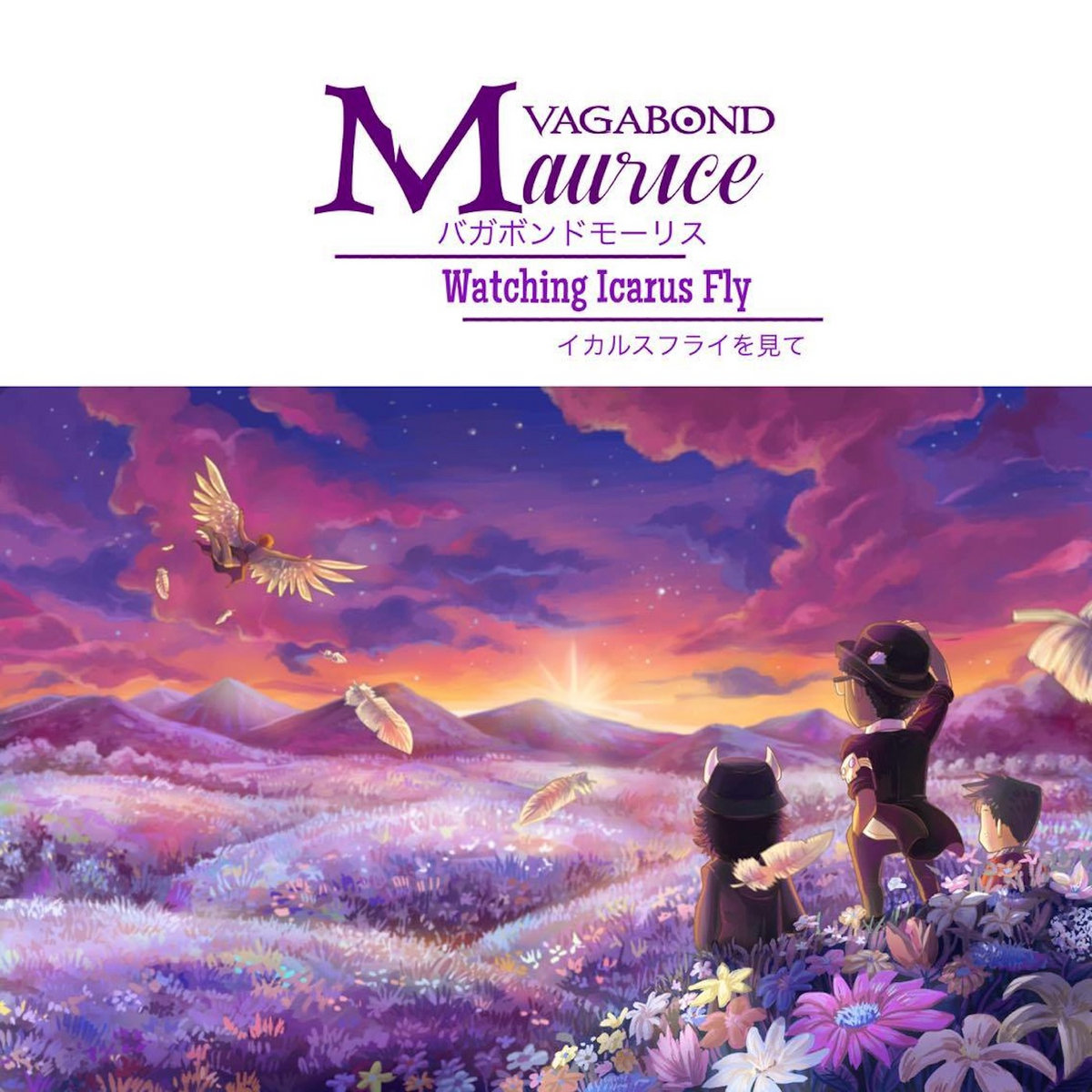 9ae4c204 Watching Icarus Fly [LP] | Vagabond Maurice