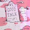 Good Talk Cover Art