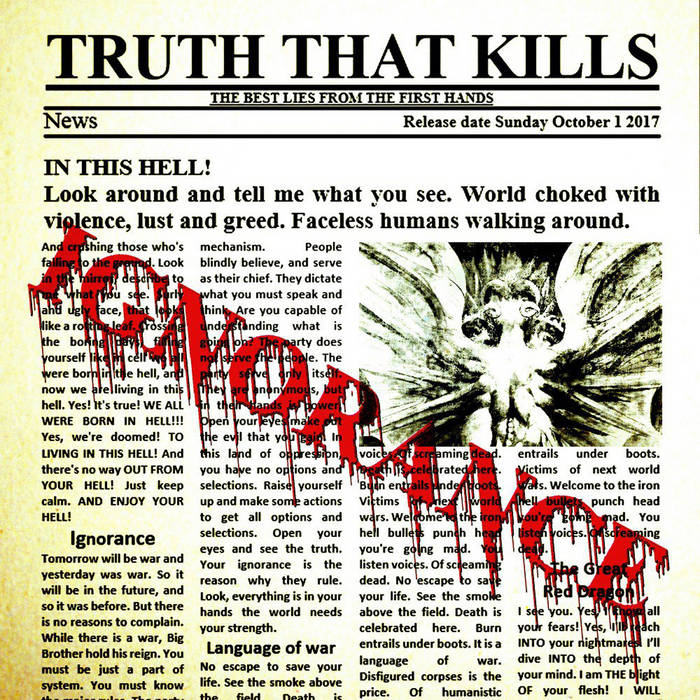 Новый EP группы TRUTH THAT KILLS - Ignorance (2017)